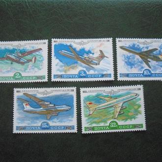 1979г.Истоия советского авиастроения.MNH