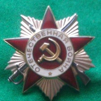 Орден Отечественной войны 2 ст. с документами. Отличная сохраность!