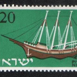 Израиль (1958) День торгового флота  Корабль. Флот
