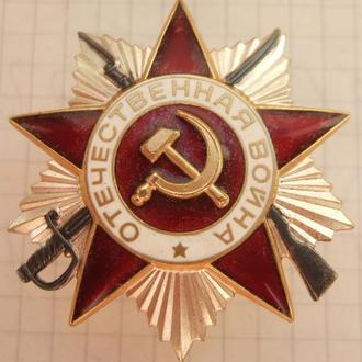 Орден отечественной войны 2-й степени. № 1068244.
