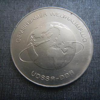 Германия ГДР 10 марок 1978 (Совместный космический полёт СССР-ГДР)