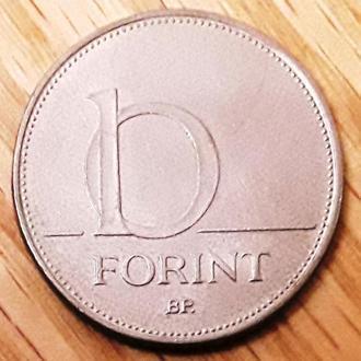 Венгрия 10 форинтов, 1993