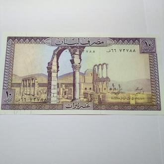 10 ливрес Ливан 1986 Пресс unc
