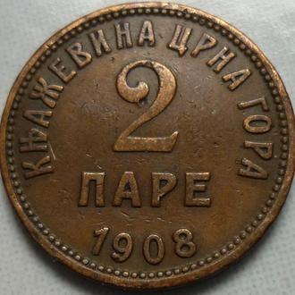 Черногория 2 пары 1908 княжество VF=18$ XF=32$ редкий год