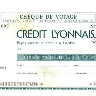 Дорожный Чек Франция 250 фр. франков Образец