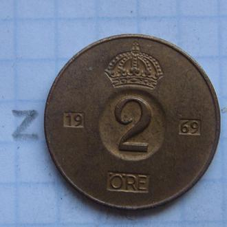 ШВЕЦИЯ, 2 эре 1969 года.