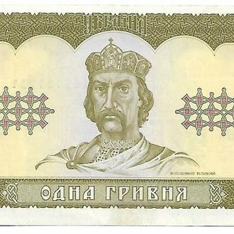 1 гривна 1992 Гетьман AUNC ...1731