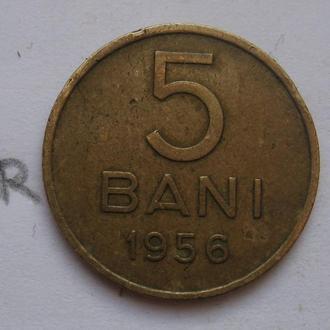 РУМЫНИЯ 5 бани 1956 г. (ГЕРБ СО ЗВЕЗДОЙ).