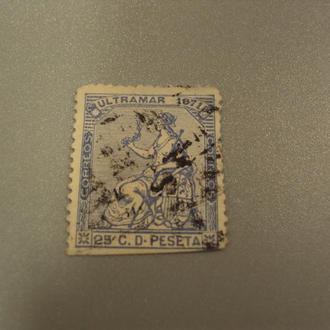 марка Куба 1871 аллегория 25 песет Испанская вест индия мифология гаш №1493