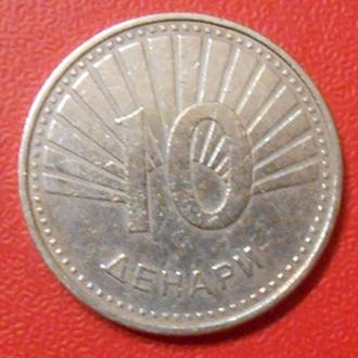 Македония 10 денаров 2008 год