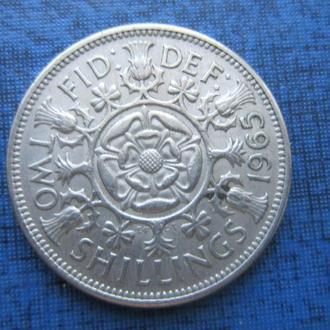 Монета 2 шиллинга флорин Великобритания 1965