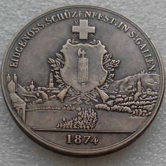 Швейцария 5 франков 1874 Санкт-Галлен, копия