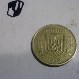 50 копіок України