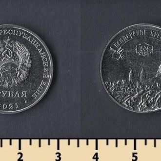 Приднестровье 3 рубля 2021