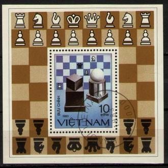 Вьетнам 1983 Шахматы фигуры доска бл