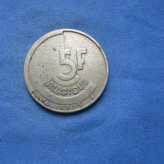Бельгия 5 франков 1986 год
