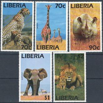фауна Либерия-1995 животные Африки (кц 20е)