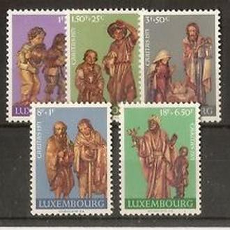 Люксембург 1971