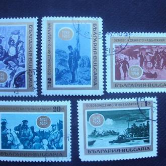 Болгария 1968 гаш.