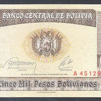 Боны Америка Боливия 5000 боливиан 1984 г.