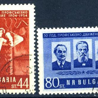 Болгария. Профсоюзное движение (концовка) 1954 г.