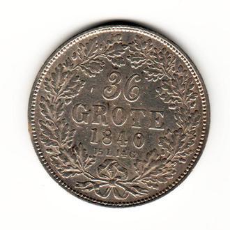 36 грот 1840 р, Бремен