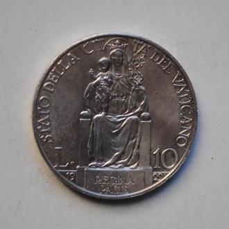 Ватикан 10 лир 1929 г., UNC, 'Папа Пий XI (1929-1938)', РЕДКИЙ ГОД