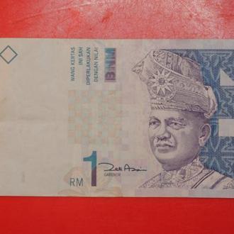 1 ринггит Малайзия без даты
