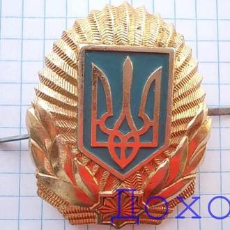 Кокарда Украина Україна №2