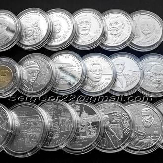 Набор 2009. Полный комплект из  19  юбилейных  монет  НБУ за 2009 год.   набір