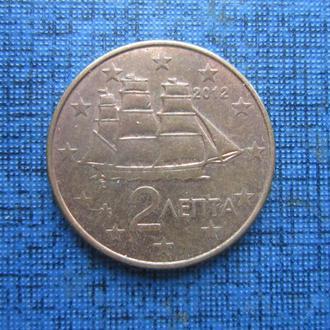 монета 2 евроцента Греция 2012 корабль парусник