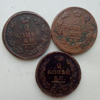 2 коп.1814;1816;1825