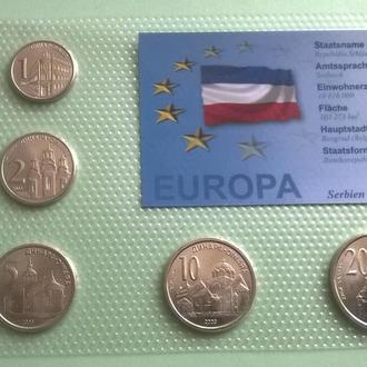 Набор монет СЕРБИЯ запайка набір СЕРБІЯ блистер пластик