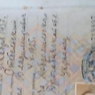 Краткосрочный паспорт -выд.8.06.1957р.