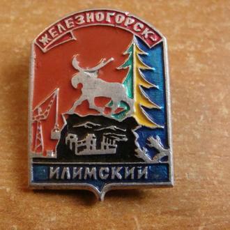 Железногорск - Илимский