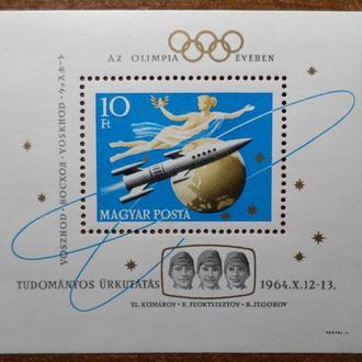 Венгрия КЦ=9м космос 1964