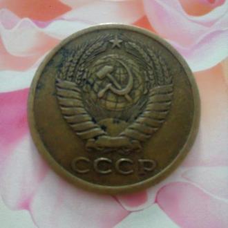 Советская монета