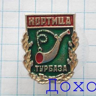 Значок Запорожье Запоріжжя Хортиця Хортица турбаза №2