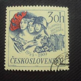 ЧССР 1969 гаш.