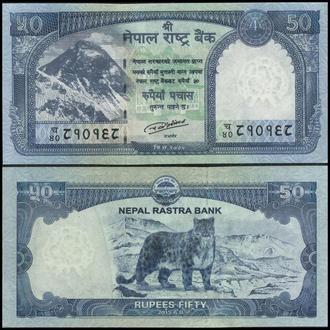 НЕПАЛ 50 рупий 2015(16)г. UNC