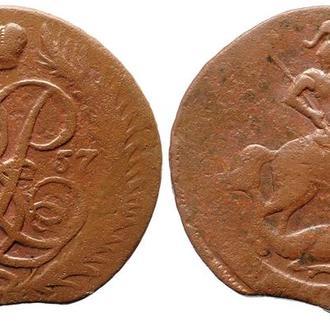 2 копейки 1757 года №3606