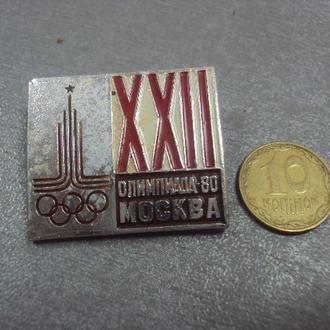 олимпиада символ 1980 москва  №3651
