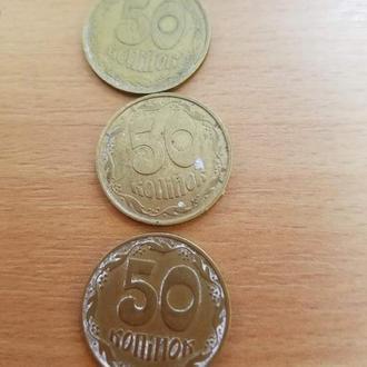 50 коп 1992 года