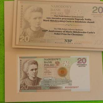 Польша 20 злотых Мария Склодовская 100 лет присуждения Нобелевской премии 2011 UNC