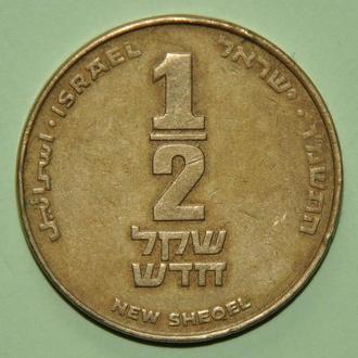 (А) Израиль 1/2 шекеля 1986
