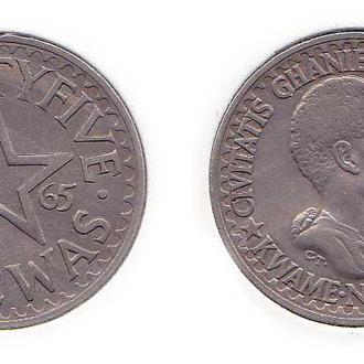 Гана 25 песев 1965