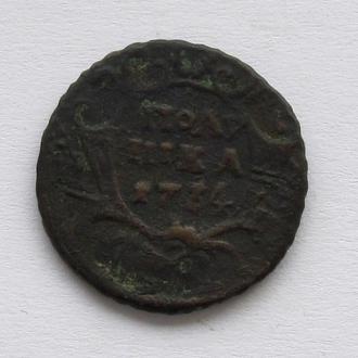 полушка 1734 г