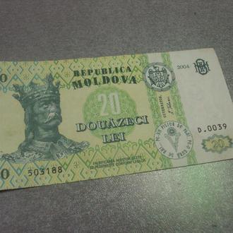 банкнота 20 лей 2004 молдова №310