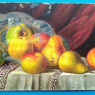 Натюрморт. Яблоки и груши. открытка до 1917 г