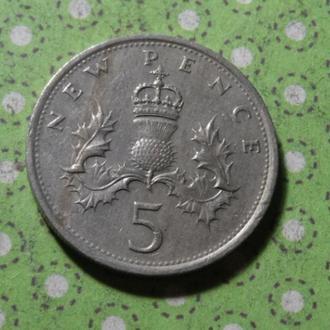 Великобритания 1979 год монета 5 пенсов !